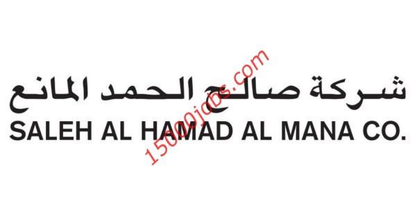 شركة صالح الحمد المانع بقطر تعلن عن شواغر وظيفية