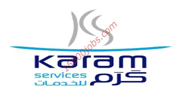 وظائف شركة كرم لخدمات التموين بالكويت لعدة تخصصات
