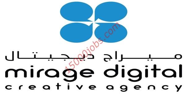 وظائف شركة ميراج ديجيتال في قطر لعدة تخصصات