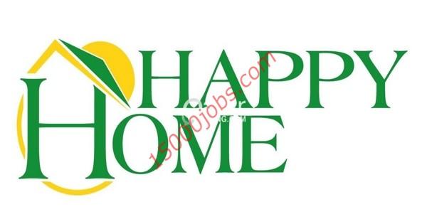 وظائف شركة هابي هوم للتنظيف بقطر لمختلف التخصصات