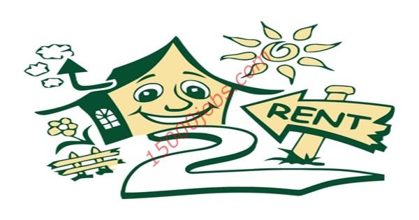 وظائف شركة Homes 2 Rent في قطر لمختلف التخصصات