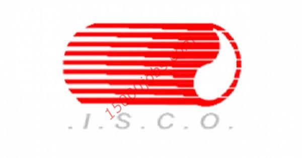 وظائف شركة ISCO بالكويت للعديد من التخصصات