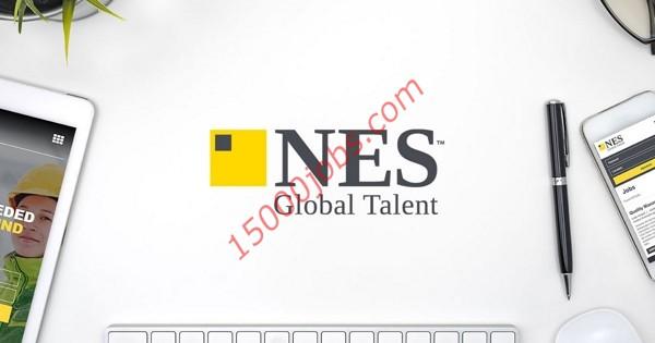 وظائف شركة NES العالمية في قطر للعديد من التخصصات