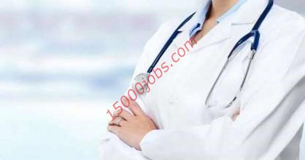 وظائف طبية شاغرة بمركز طب تجميل مرموق بقطر