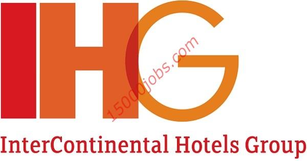 مجموعة فنادق IHG تعلن عن وظائف شاغرة بالبحرين