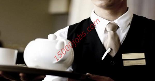وظائف شاغرة لعدة تخصصات في فندق كبير بالبحرين