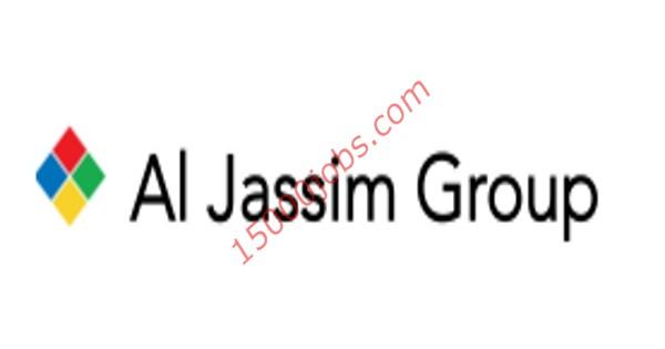 مجموعة الجاسم بقطر تعلن عن شواغر وظيفية متنوعة