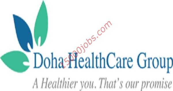 وظائف مجموعة الدوحة للرعاية الصحية لمختلف التخصصات