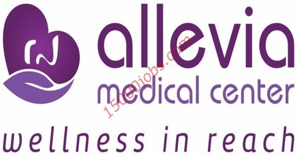 وظائف مركز أليفيا الطبي في قطر لعدد من التخصصات