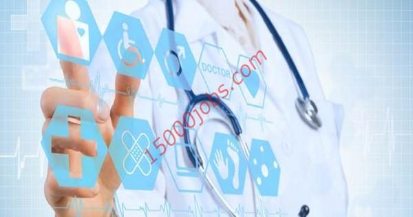 وظائف مركز رعاية طبية بالكويت لعدد من التخصصات