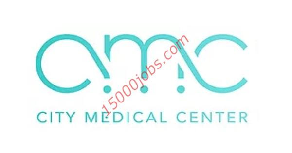 وظائف مركز سيتي للرعاية الطبية بقطر لمختلف التخصصات
