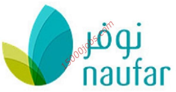 وظائف مركز نوفر الطبي في قطر لعدد من التخصصات