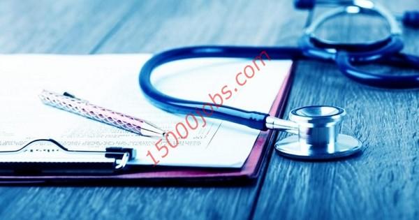 وظائف مستشفى خاصة في البحرين لعدد من التخصصات
