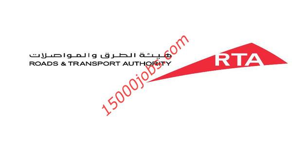وظائف هيئة الطرق والمواصلات العامة في دبي