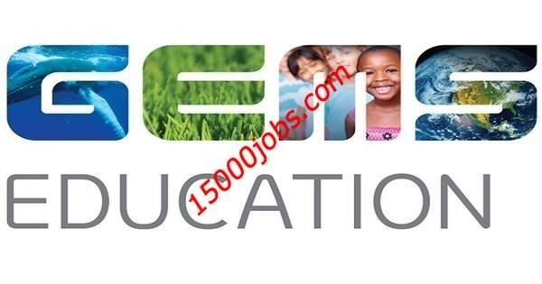 وظائف مدارس جيمس الدولية بالامارات لعدة تخصصات
