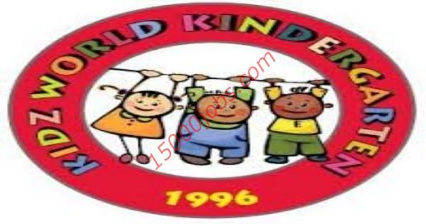 Kidz World Kindergarten