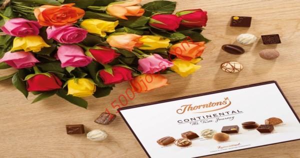 Ninety9 Flowers and Chocolates