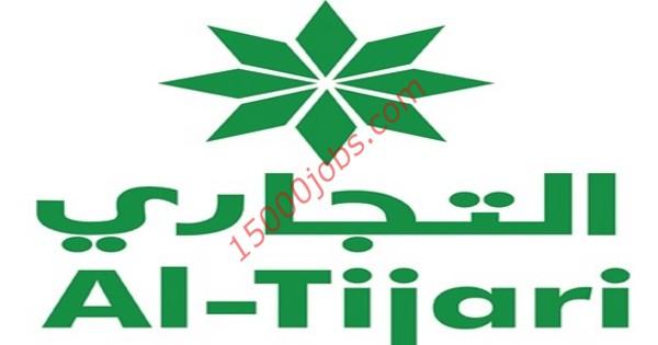 البنك التجاري الكويتي يعلن عن وظيفتين شاغرتين لديه