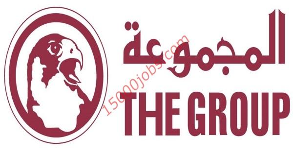 المجموعة للأوراق المالية بقطر تعلن عن وظائف لمختلف التخصصات