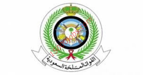 وظائف صحية في مستشفى القوات المسلحة السعودية للرجال والنساء | 15000 وظيفة