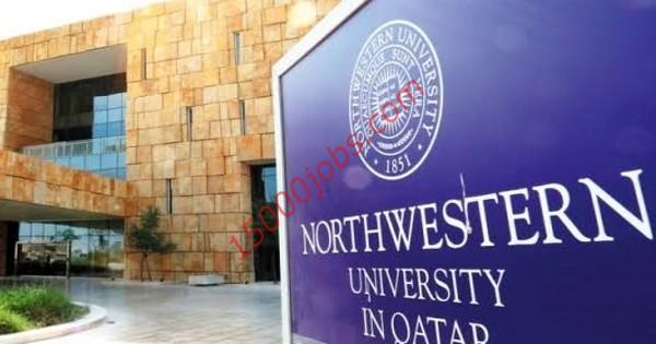 جامعة نورث وسترن بقطر تعلن عن وظائف بهيئة التدريس والإدارة