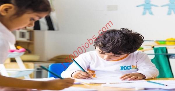 حضانة HAPPY HEARTS بالبحرين تطلب معلمين جميع التخصصات