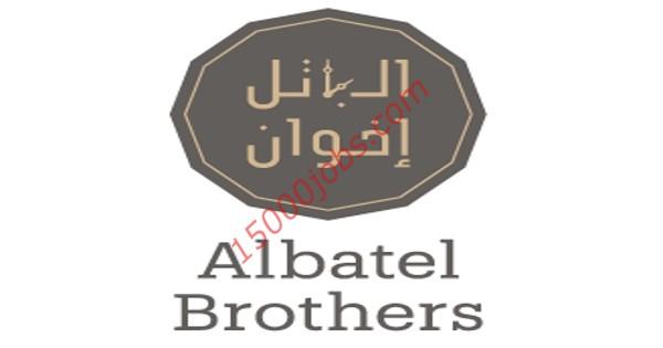 شركة إخوان الباتل للساعات بالكويت تطلب بائعين ومشرفين