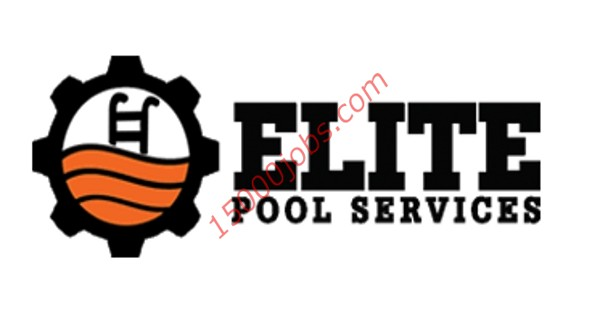 شركة إيليت بالكويت تطلب فنيين صيانة حمامات سباحة
