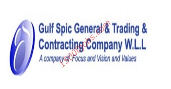 شركة الخليج سبيك للتجارة والمقاولات بالكويت تطلب مهندسين ومشرفين