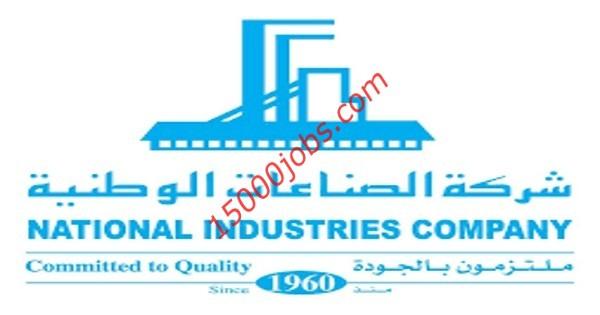 شركة الصناعات الوطنية بالكويت تطلب تعيين سائقين معدات ثقيلة