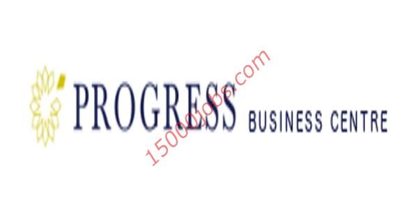 شركة بروجرس لإدارة الأعمال بالبحرين تطلب تعيين إداريين