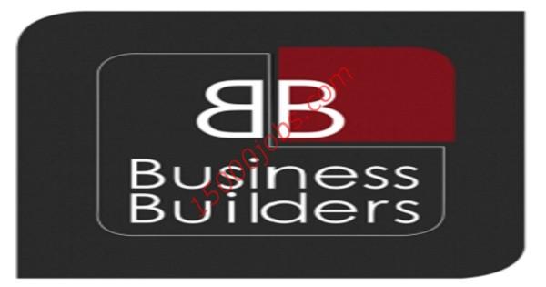 شركة بيزنس بيلدرز بقطر تطلب تعيين موظفي مبيعات