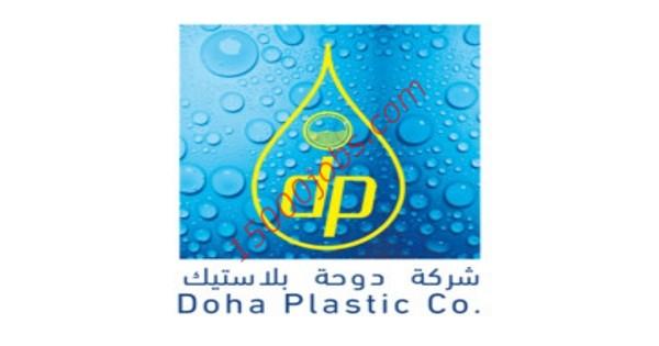 شركة دوحة بلاستيك تطلب تعيين تنفيذيين مبيعات