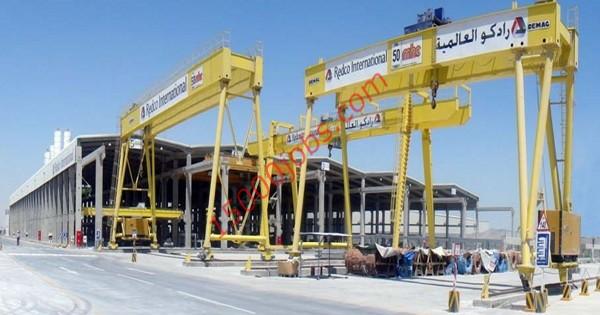 شركة رادكو العالمية في قطر تطلب موظفي سكرتارية واستقبال