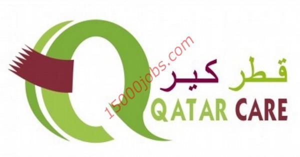 شركة قطر كير الطبية تطلب فريق تمريض من النساء