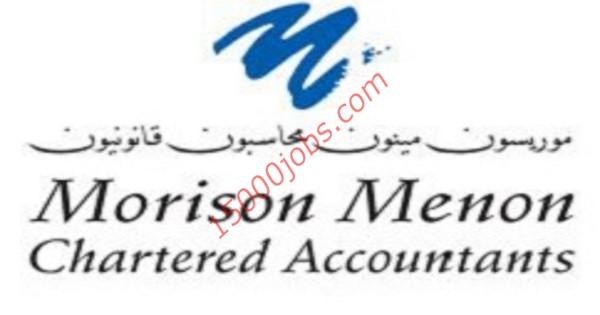 شركة موريسون للمحاسبة بقطر تطلب استشاريين أبحاث السوق