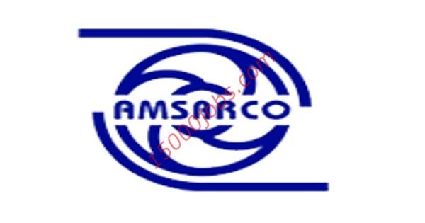 شركة AMSARCO للتجزئة بالكويت تطلب تعيين أمناء مخازن
