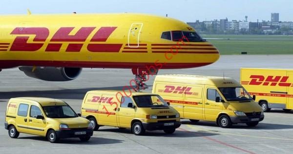شركة DHL للشحن بالبحرين تطلب مدراء مبيعات وتطوير أعمال
