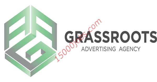 شركة Grassroots للدعاية والإعلان بالكويت تطلب مصممين جرافيك