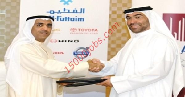مجموعة الفطيم العالمية تطلب تعيين مندوبين مبيعات بالبحرين