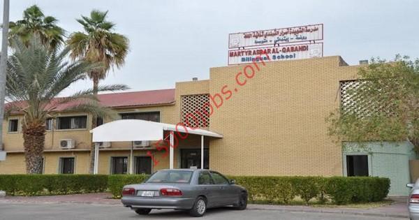 مدرسة أسرار القبندي بالكويت تعلن عن حاجتها لمعلمين رياضيات