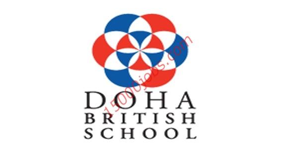 مدرسة الدوحة البريطانية تطلب فنيين مختبر العلوم