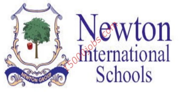 مدرسة نيوتن البريطانية بقطر تعلن عن وظائف تعليمية
