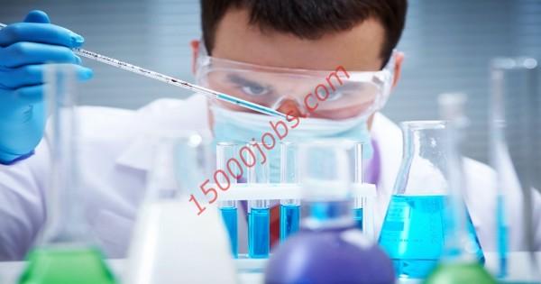 مطلوب أخصائيين أشعة وأخصائيين علم الأمراض لمختبر طبي بقطر