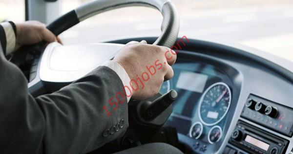 مطلوب سائقين للعمل في شركة تجارية بمملكة البحرين