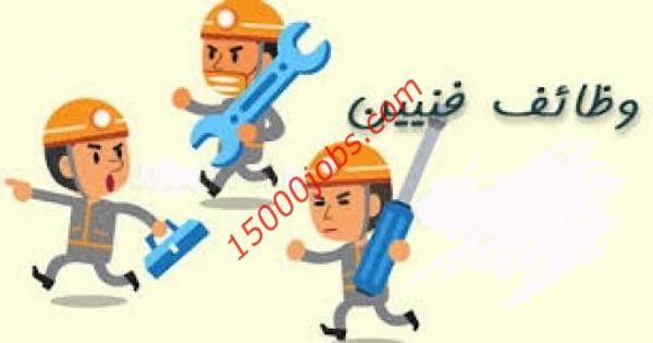 مطلوب فريق صيانة كهرباء وسباكة للعمل في البحرين