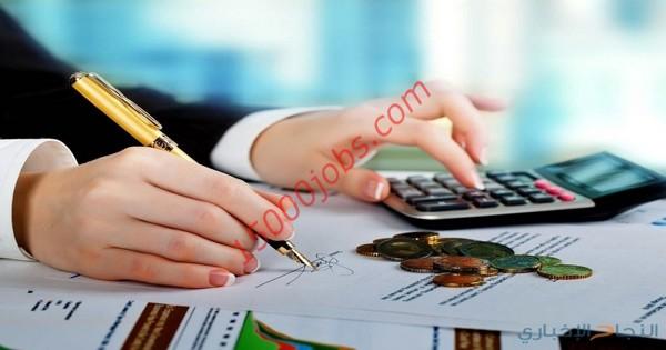 مطلوب محاسبين للعمل في شركة رائدة بمملكة البحرين