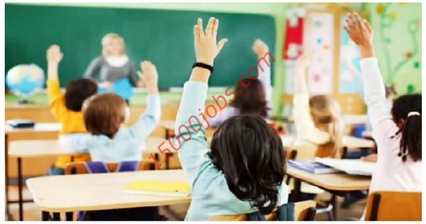 مطلوب معلمين ومعلمات جميع التخصصات لمدرسة خاصة في قطر