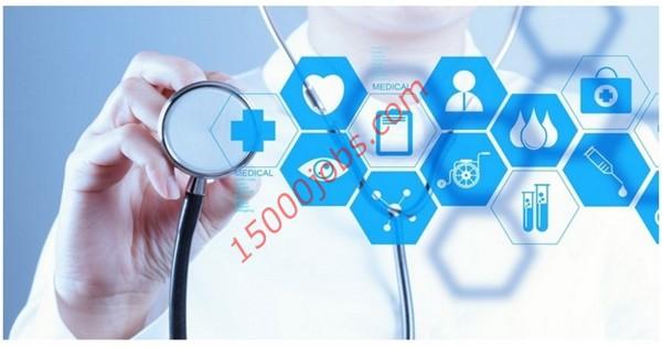 مطلوب ممرضات وسائق لمركز طبي رائد في قطر
