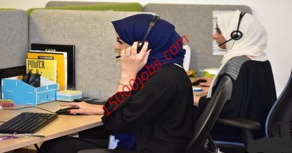 مطلوب موظفات خدمة عملاء لمؤسسة خيرية عريقة بالكويت